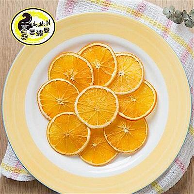 答波恩 天然甜橙乾(50g/包,共兩包)