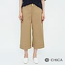 CHICA 知性風尚挺版反折八分寬褲(2色)