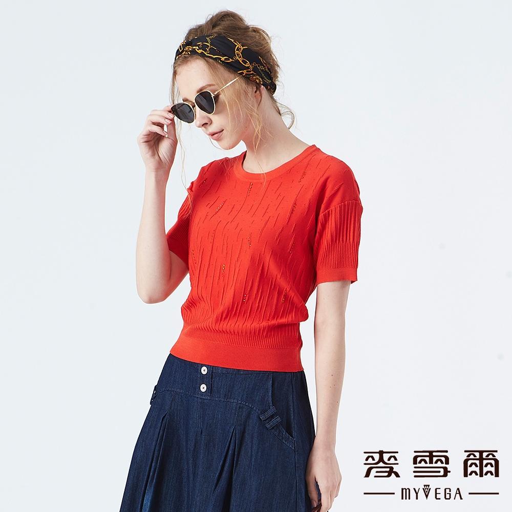 【麥雪爾】立體織紋變化水鑽針織衫-紅