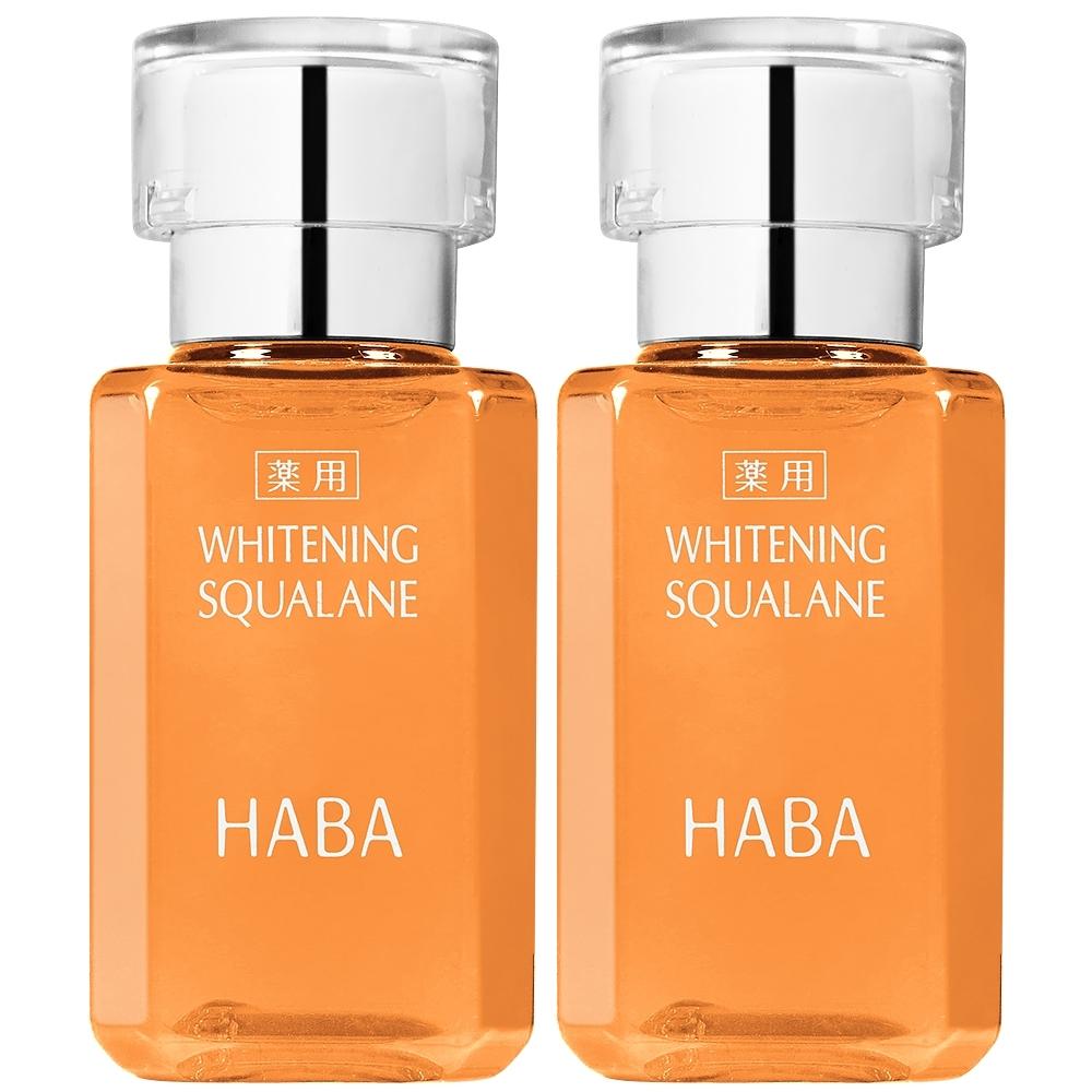 HABA 無添加主義 美白C角鯊精純液(30ml)*2