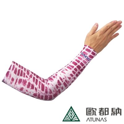 【ATUNAS歐都納】炫彩COOLMAX防曬運動單車袖套A1ACAA02N番紅花紫