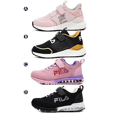 [時時樂] FILA KIDS童鞋-康特杯慢跑鞋J403V/J406V(輕量/氣墊任選)(19-24cm)