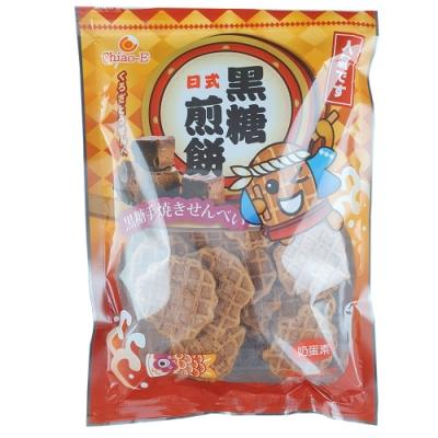 巧益 日式黑糖煎餅(130g)