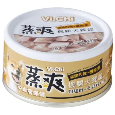 Vi.chi 維齊 維齊蒸爽機腿犬餐罐系列-心血管保健(80g/罐x24罐)