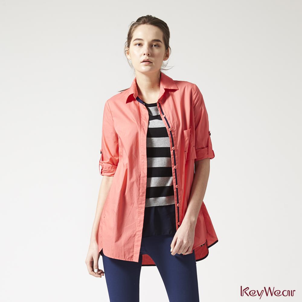 KeyWear奇威名品     100%純棉時尚商務五分袖襯衫-珊瑚紅色