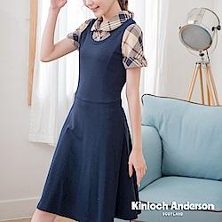 【Kinloch Anderson 金安德森女裝】配格布假兩件洋裝