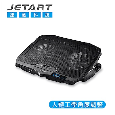 JETART CoolStand 7+人體工學筆電散熱器 NPA220
