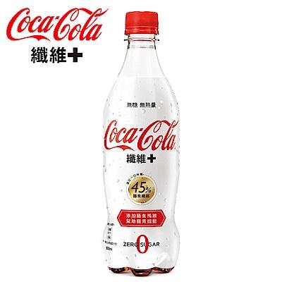 可口可樂 纖維+寶特瓶(600mlx24入/箱)