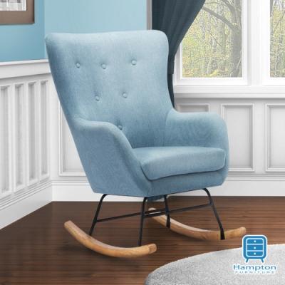 漢妮Hampton維多利亞單人搖椅-天空藍
