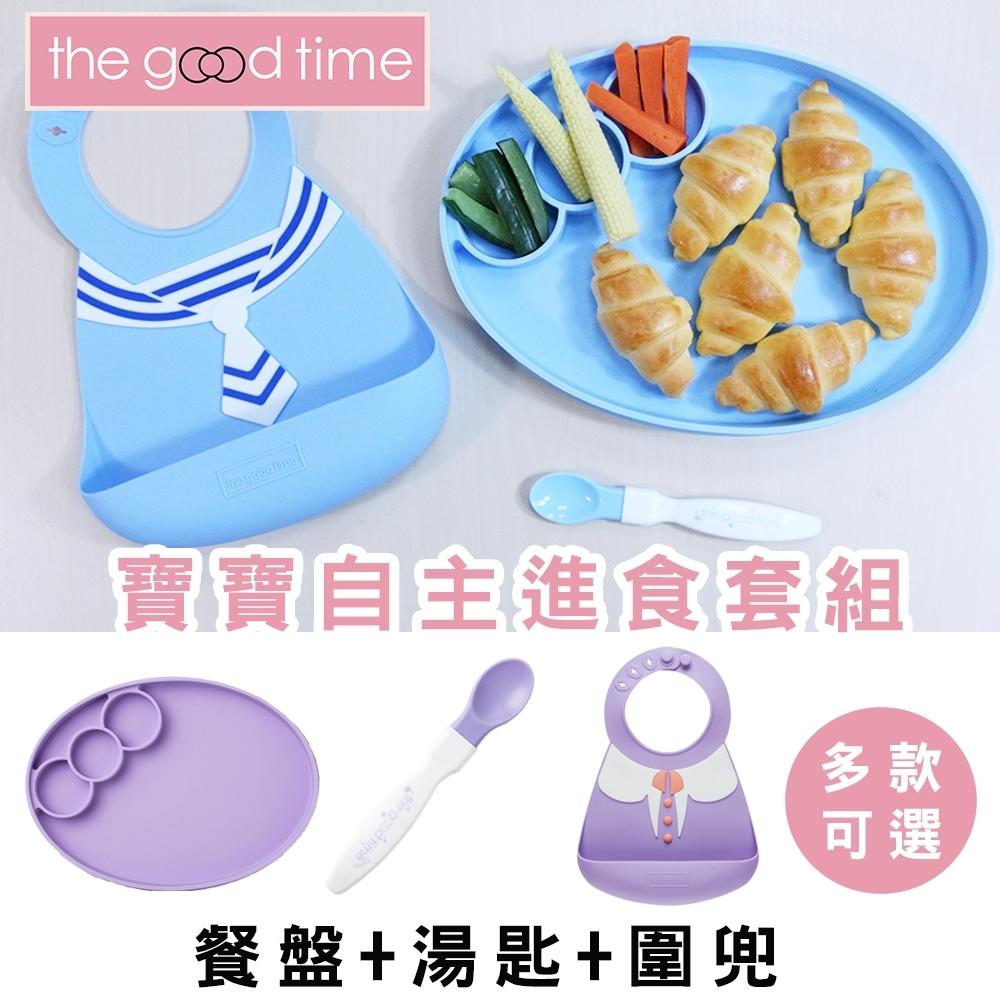 The Good Time防滑矽膠固齒學習餐具組(多款可選-圍兜+餐盤+湯匙)