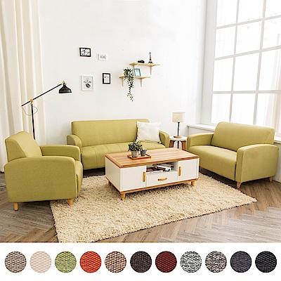 時尚屋  西恩納1+2+3人座透氣貓抓皮沙發 (共11色)