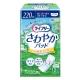 來復易 輕微漏尿專用清爽棉墊特多量型12片/包(漏尿專用) product thumbnail 2