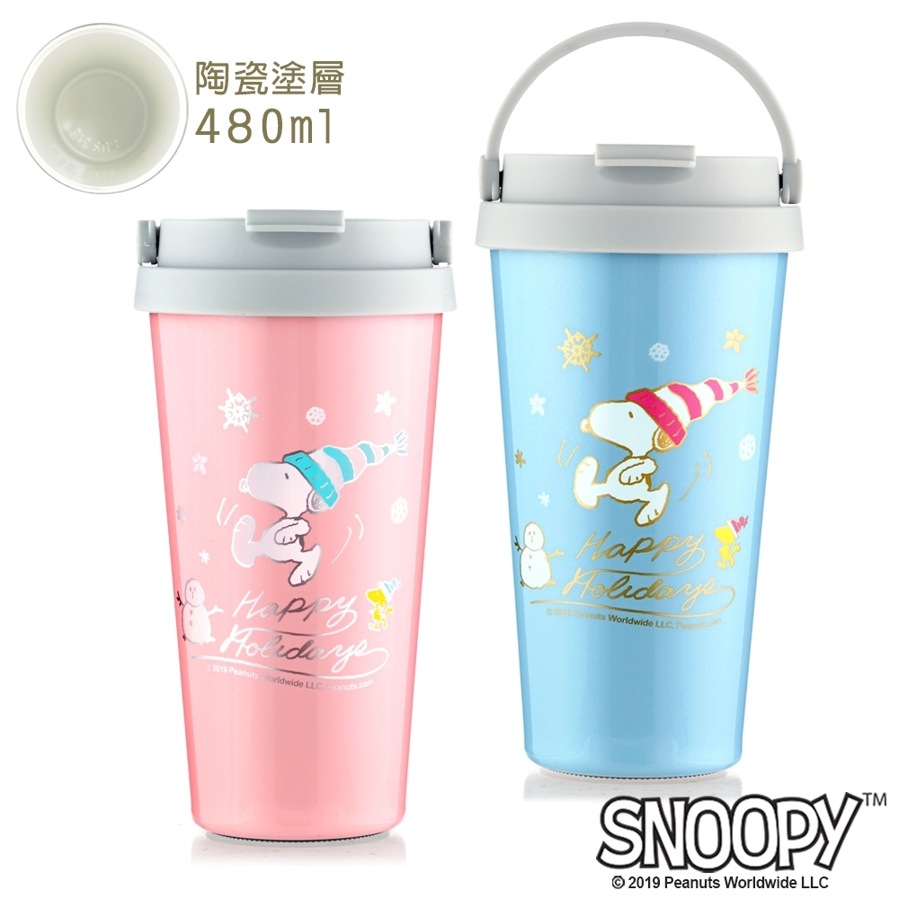 [買一送一] 史努比下雪森林#316內瓷真空保溫手提咖啡杯480ml(快)