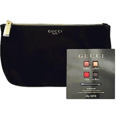GUCCI 極致顯色唇膏試色卡(4x0.8g)+黑色絲絨化妝包(速)