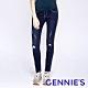 Gennies奇妮-個性破壞感一體成型涼感牛仔褲-深藍(T4H23) product thumbnail 1