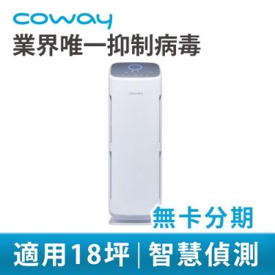 [無卡分期-12期 ]Coway 18坪 綠淨力立式空氣清淨機 AP-1216L