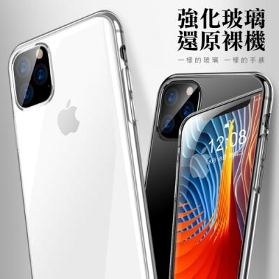 【ATO SELECT】iPhone 11 強化玻璃背蓋防爆手機殼