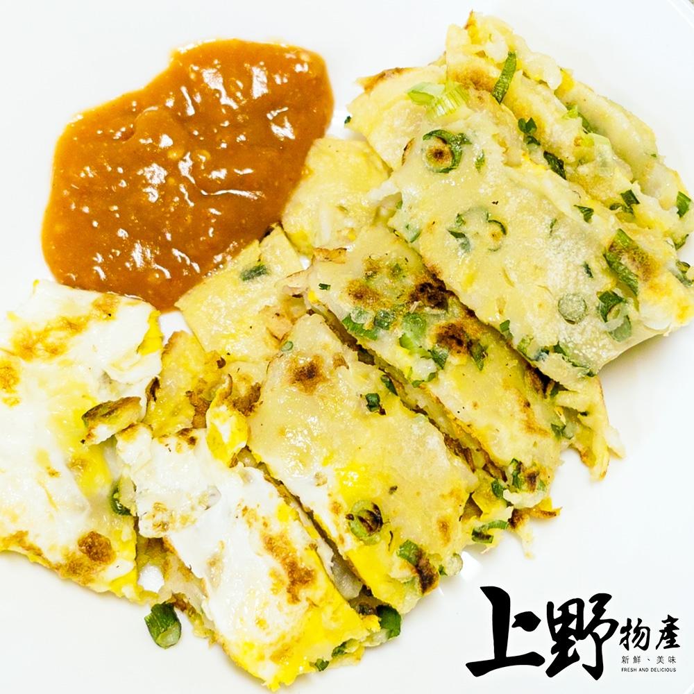 (滿899免運)【上野物產】薄脆好煎 素食原味蛋餅皮(1800g±10%/30片/包)x1包