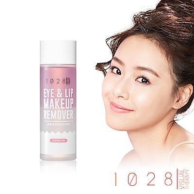 【新品上市】1028 pH7.5 深層清潔眼唇卸妝液90ml x 6入