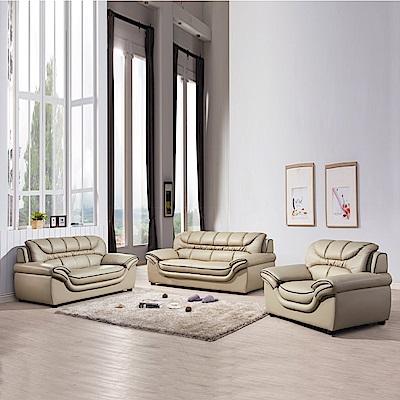 AS-昆頓米黃色皮1+2+3沙發組