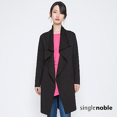 獨身貴族 純粹靜謐翻領腰綁帶長版外套(1色)