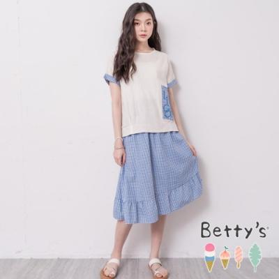 betty's貝蒂思 柔美荷葉下襬格紋長裙(淺藍)