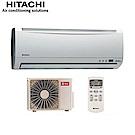 HITACHI 日立 定頻冷專 分離式冷氣 RAS-50UK/RAC-50UK