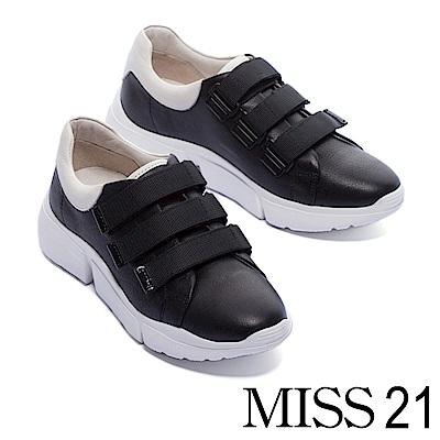 休閒鞋 MISS 21 個性撞色拼接魔鬼氈條帶厚底休閒鞋-黑