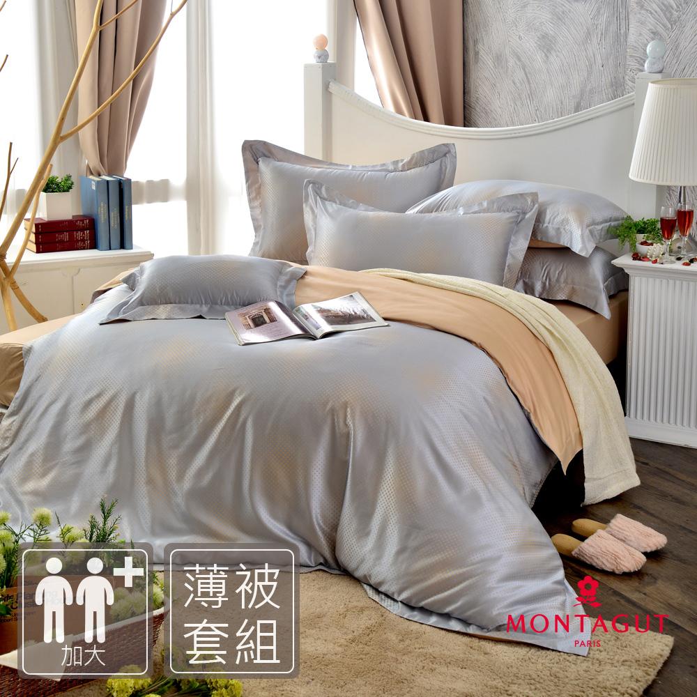 MONTAGUT-晨曦的邂逅-精緻緹花-加大四件式薄被套床包組
