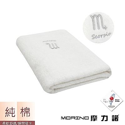 MORINO摩力諾 個性星座浴巾/海灘巾-天蠍座-晶燦白