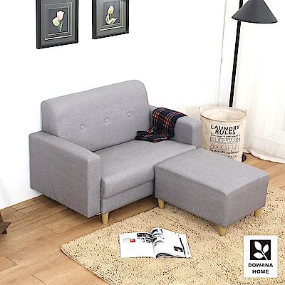 多瓦娜-帕斯尼貓抓皮時尚雙人沙發組合/三色