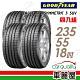 【GOODYEAR 固特異】EAGLE F1 ASYMMETRIC 3 SUV F1A3S 高性能輪胎_四入組_235/55/18 product thumbnail 1