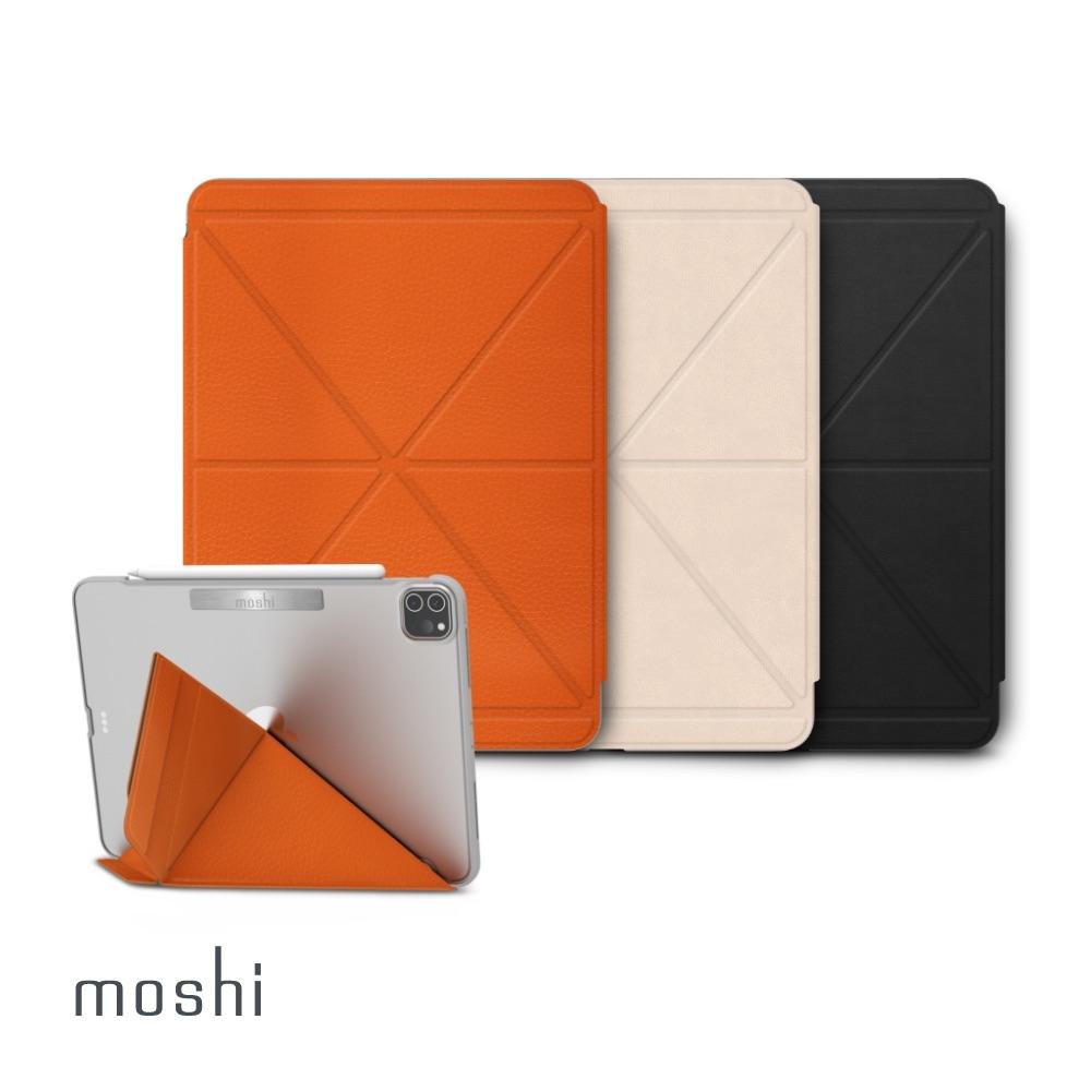 Moshi VersaCover for iPad Pro 11 吋(2021/2020/2018共用)多角度前後保護套