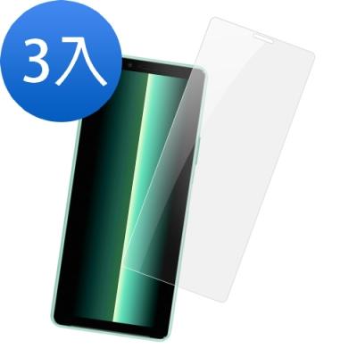 [超值3入組] SONY Xperia 10 II 高清 透明 9H鋼化玻璃膜 手機螢幕保護貼 手機 保護貼 (SONY Xperia 10II保護貼 Xperia 10II鋼化膜 )
