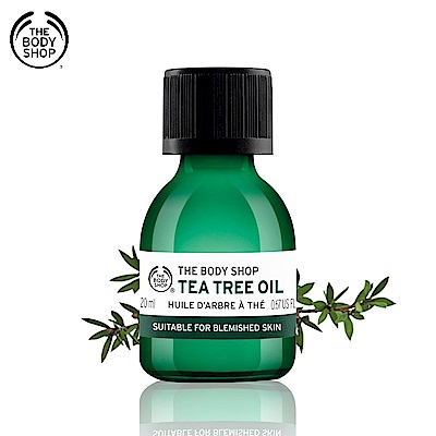 The Body Shop 天然茶樹精油20ML