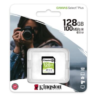 金士頓 KINGSTON SDS2 SDXC 100MB 128G U1 A1 記憶卡
