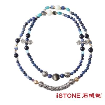 石頭記 多圈手鍊-蒼藍紳士