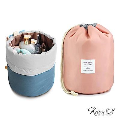 Kiiwi O! 環遊世界系列盥洗包 CASEY 粉