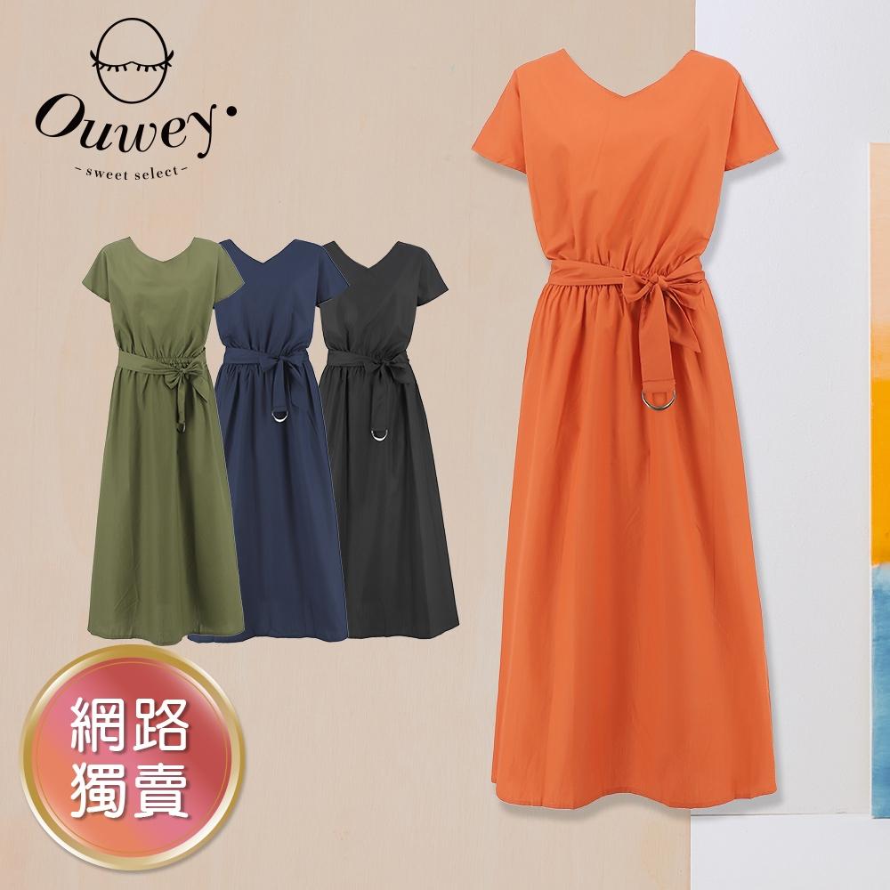 OUWEY歐薇 素面百搭質感含棉V領綁帶洋裝(黑/桔/綠/深藍)3212467041