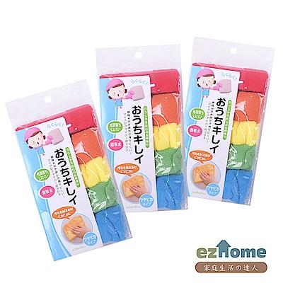 EZhome 潔淨彩色抹布/擦拭布/清潔布_素面款(10包50入)