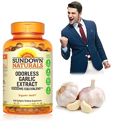 Sundown日落恩賜 無味冷壓大蒜精軟膠囊(250粒/瓶)