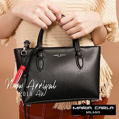 Maria Carla 手提側背包-牛皮小托特_知性OL、清新朝氣系列(漆黑)