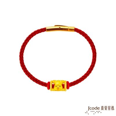 J code真愛密碼金飾 龍/雞(雙面)貴人相助六合生肖硬金/玫鋼編織手鍊