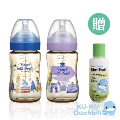 KUKU酷咕鴨 PPSU寬口奶瓶260ml二入組(魅力藍/優雅紫)