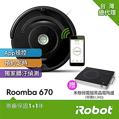 美國iRobot Roomba 670 wifi掃地機器人 (總代理保固1+1