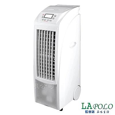 LAPOLO藍普諾 時尚遙控移動式冰冷扇ST-828