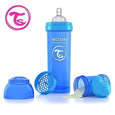 Twistshake 瑞典時尚 彩虹奶瓶/防脹氣奶瓶330ml/奶嘴口徑1mm-皇家藍