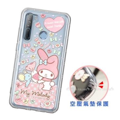 三麗鷗授權 My Melody美樂蒂 HTC Desire 20 Pro  愛心空壓手機殼(草莓)