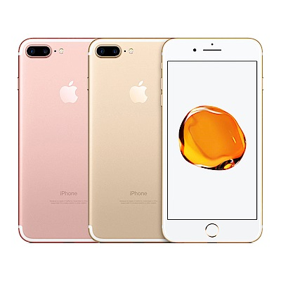 Apple iPhone 7 Plus 128G 5.5吋 智慧型手機