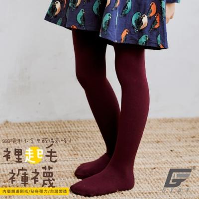 GIAT台灣製暖力守護裡起毛褲襪(兒童褲襪款-酒紅)